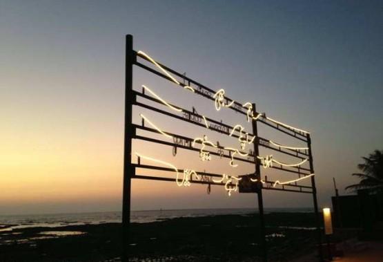 Biennale, My East is Your West