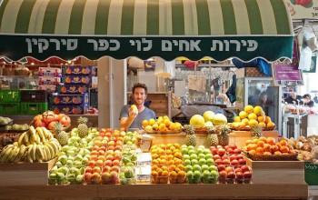 Shuk Hanamal, il Mercato nel Porto di Tel Aviv